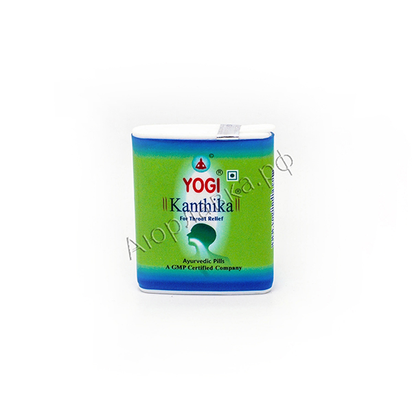 Йоги Кантика (Yogi Kanthika pills,  Yogi Ayurvedic Products Pvt